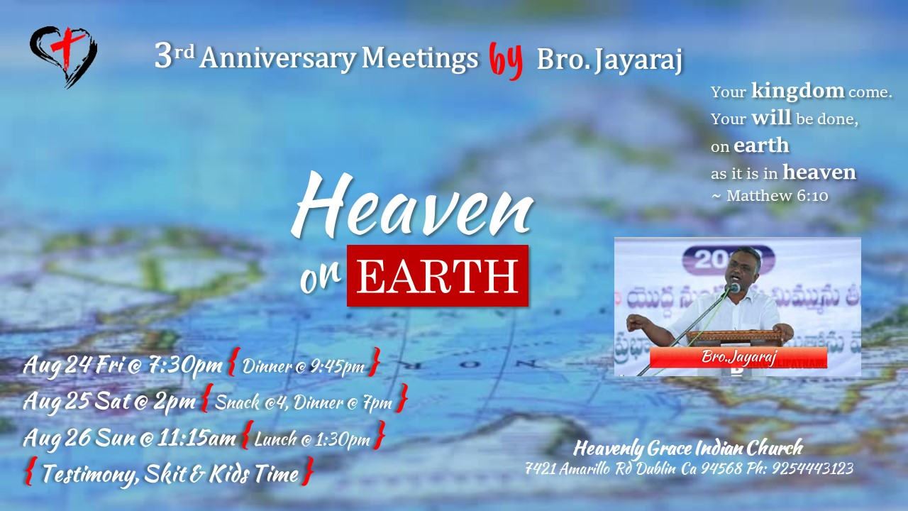 invitation-web-flyer-image-brojayaraj